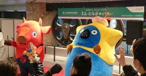 東京駅丸の内地下コンコースにて