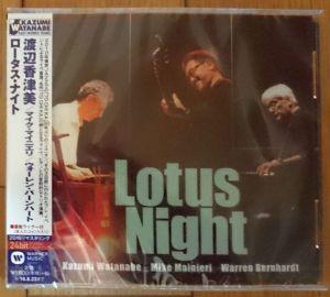 LOTUS NIGHT / 渡辺香津美