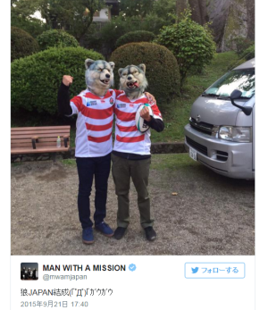 The World's On Fire / MAN WITH A MISSION