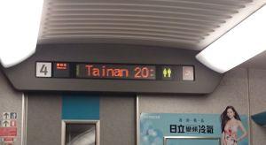 台湾出張行ってきた 2