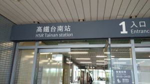 台湾出張行ってきた 3