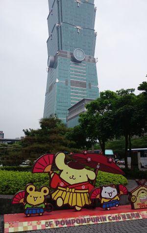 台湾出張行ってきた 4