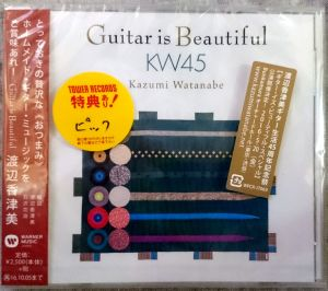 Guitar is Beautiful KW45 / Kazumi Watanabe