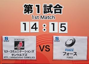 SUPER RUGBY ROUND11 SUNWOLVES vs FORCE