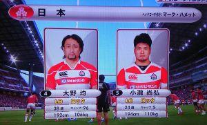 リポビタンDチャレンジカップ2016 第1戦 JAPAN vs SCOTLAND