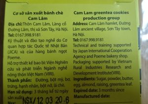 Cam Lam village greentea cookies