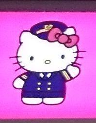 キティさんたちにあえる駅
