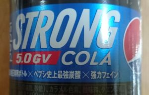 PEPSI STRONG 5.0GV COLA
