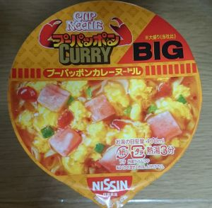 CUP NOODLE プーパッポンカレー ビッグ