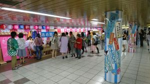 新宿の地下で夏祭り