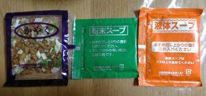 セブンゴールド カップラーメン「日清 名店仕込み」 すみれ 札幌濃厚味噌