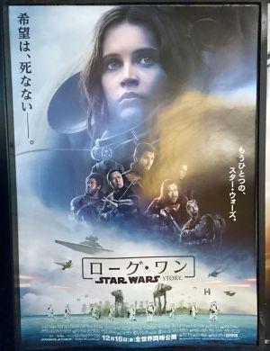 ローグ・ワン/スター・ウォーズ・ストーリー Rogue One: A Star Wars Story