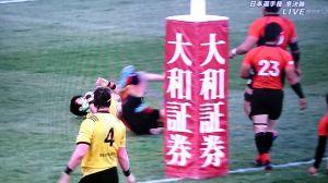 第54回 日本ラグビーフットボール選手権大会準決勝 第二試合