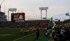第54回 日本ラグビーフットボール選手権大会決勝