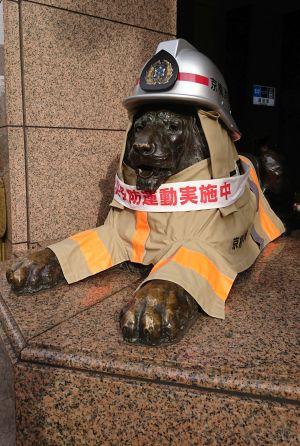 ライオンの消防士さん