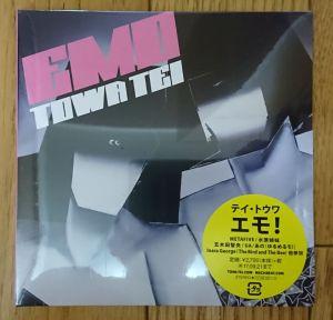 EMO / TOWA TEI