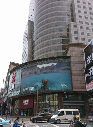 上海行って来た 2