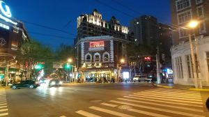 上海行って来た 3