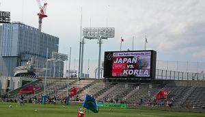 Asia Rugby Championship 2017 - Japan vs Korea