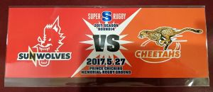 SUPER RUGBY ROUND14 SUNWOLVES vs CHEETHAS