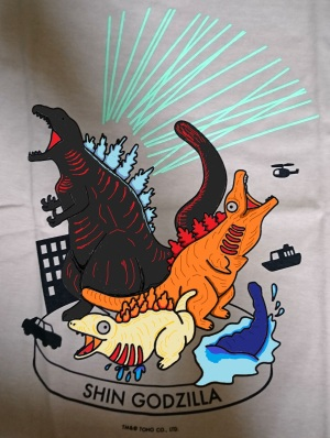 シン・ゴジラ Tシャツ