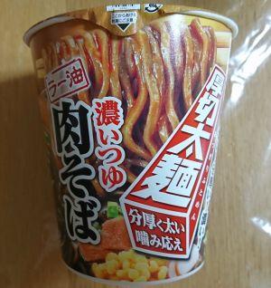厚切太麺 濃いつゆラー油肉そば
