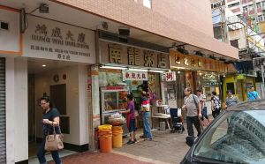 駆け足HONG KONG