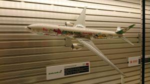 台湾に行く 羽田空港
