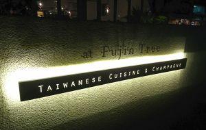台湾での食事