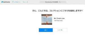 Mr. Finish Line / Vulfpeck