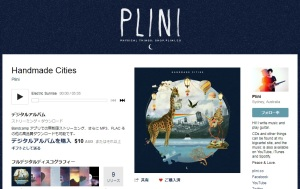 Handmade Cities / Plini