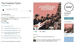 The Fearless Flyers / The Fearless Flyers