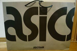 asics Tiger GEL-LYTE V SANZE TR H816L-9090