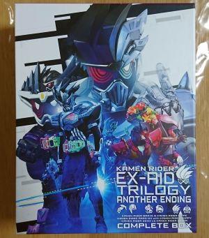 仮面ライダーエグゼイド トリロジー アナザー・エンディング コンプリートBOX