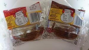 ニュージーランドのクッキー