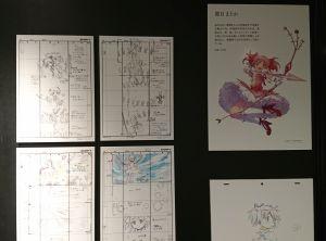 まとか☆マギカ原画展