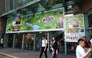 香港でぐでたま