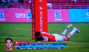 SUPER RUGBY ROUND17 SUNWOLVES vs BULLS