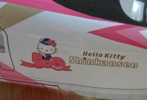 キティさんの新幹線
