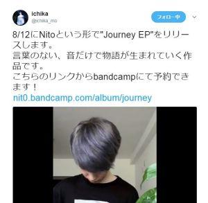 Journey / Nito
