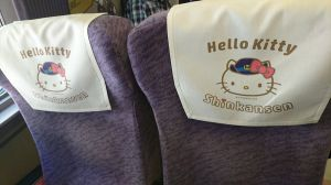 ハローキティ新幹線に乗ってみた