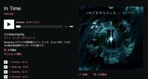 In Time / INTERVALS