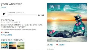 year whatever / Owane