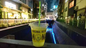 渋谷でレモネード