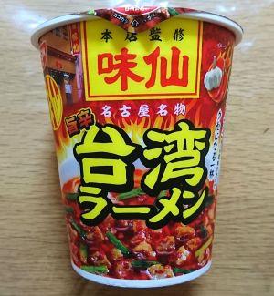 ファミマ限定 味仙 台湾ラーメン
