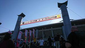 横浜でテストマッチ