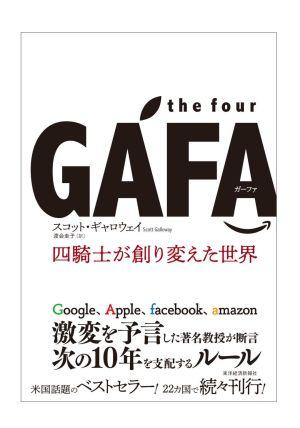 GAFA the four