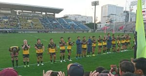 トップリーグ 2018-2019 リーグ総合順位決定トーナメント 1回戦
