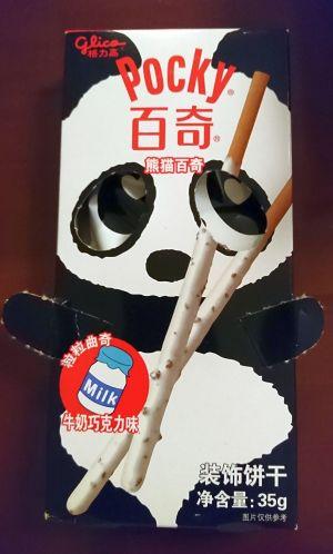百奇 パンダデザイン