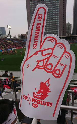 UPER RUGBY ROUND5 SUNWOLVES vs REDS